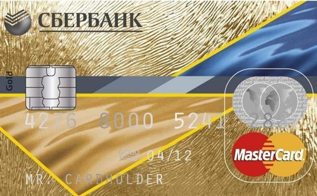 Обзор кредитных карт МТС Банка