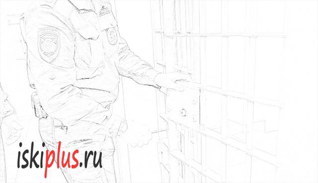 Административный арест: что это, возможные сроки и как он назначается
