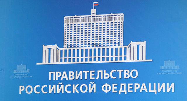 Льготная ипотека в Челябинске - реальная поддержка населению