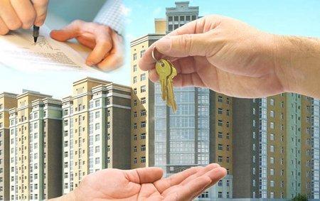 Образец договора задатка при покупке квартиры в 2019 году