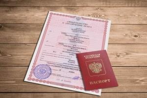 Госпошлина за смену паспорта в связи со сменой фамилии