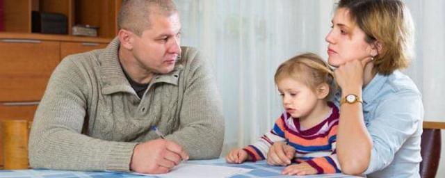 Статья 83 Семейного кодекса РФ или алименты в твердой форме
