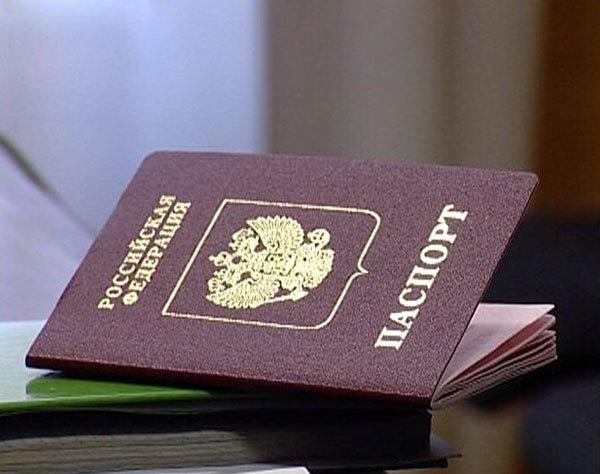 Военный билет как документ удостоверяющий личность 2020 год