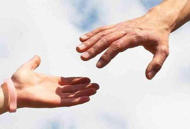 Что такое государственная социальная помощь и в чем она выражается