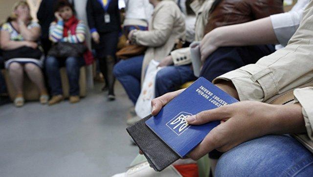 РВП для граждан Украины - важные особенности получения