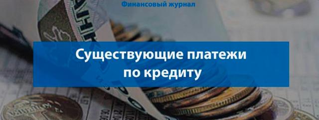онлайн заявка на займ на карту http://kplus24.ru