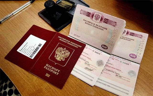 Загранпаспорт старого образца: порядок и стоимость оформления