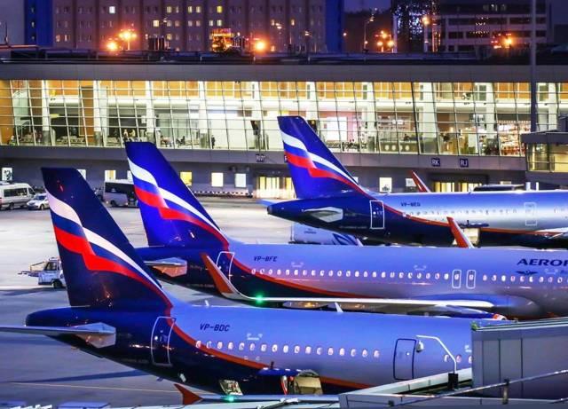 Льготные билеты на самолет для пенсионеров в 2019 году: Аэрофлот