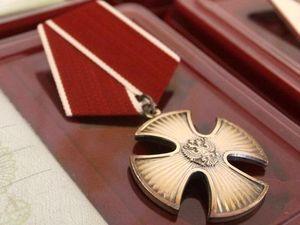 Орден Мужества - льготы и выплаты, предусмотренные законом