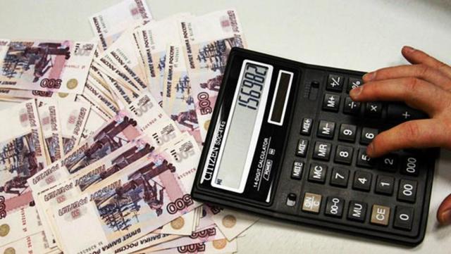 Как списать долги по кредиту законно и будут ли они аннулированы