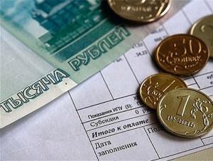 Можно ли кредитной картой оплачивать коммунальные услуги