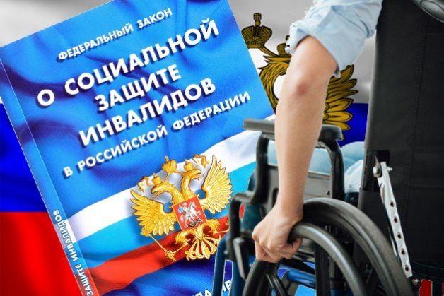 Инвалидность 3 группы: перечень заболеваний на 2019 год