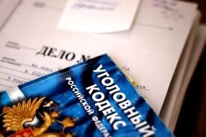 Коммерческий подкуп - наказание по статье 204 УК РФ