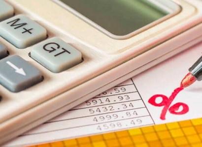 Как определятся средневзвешенная процентная ставка при кредитовании
