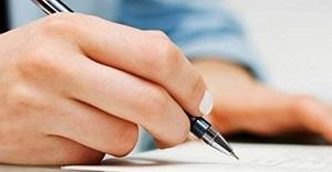 Справка с места работы по месту требования: образец заполнения формы
