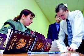 Миграционная карта: как заполнить, срок действия, образец