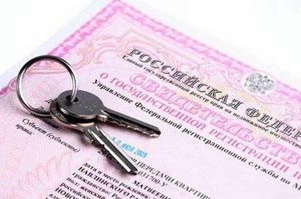 Когда заканчивается приватизация квартир в России