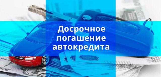 банк рнкб кредиты физическим лицам в крыму