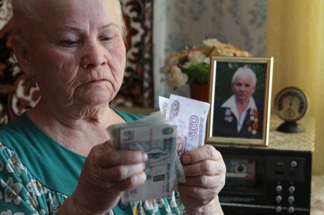 Льготы для одиноко проживающих пенсионеров в москве