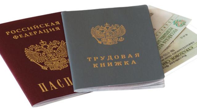 cтраховой стаж для пенсии по старости в России в 2019 году