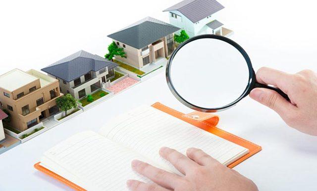 Определение кадастровой стоимости объекта недвижимости