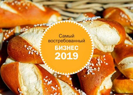 Как наказывается воровство в магазинах в России в 2019 году