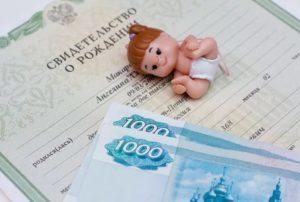 Единовременное пособие при рождении ребенка в Башкирии на 2019 год