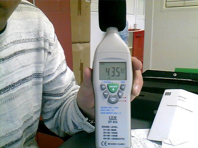 Как измерить уровень шума жилой недвижимости