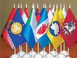 Ответственность за надругательство над флагом