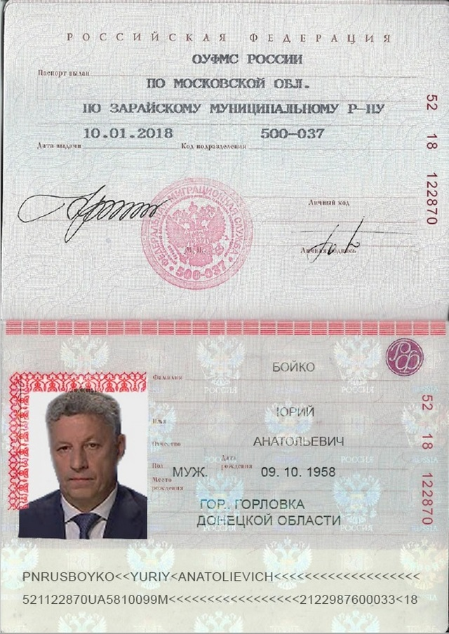 Сколько действителен паспорт после исполнения 45 лет