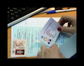 Образец заявления на замену водительского удостоверения 2019