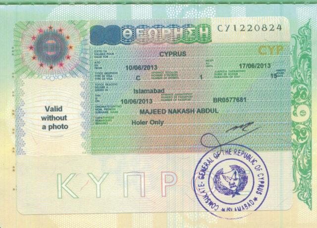 Получение провизы (provisa) на Кипр самостоятельно