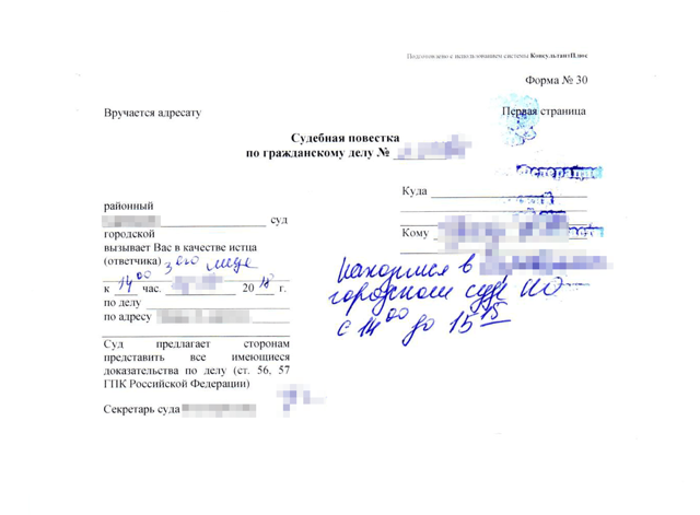 Обжалование дисциплинарного взыскания: срок и порядок