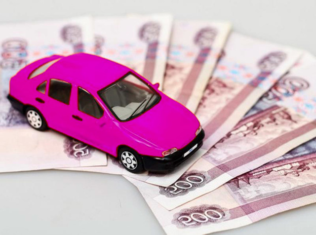 Реквизиты для оплаты госпошлины в ГИБДД: замена водительского удостоверения