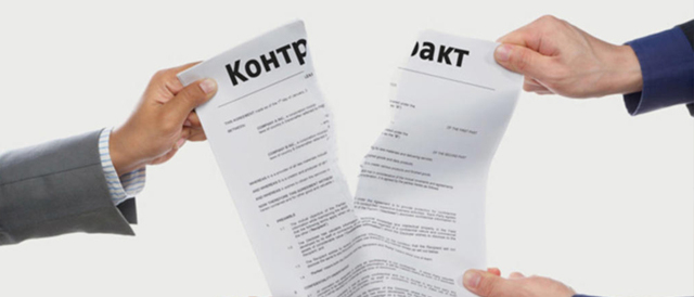 Как попасть в реестр обманутых дольщиков в г. Москве