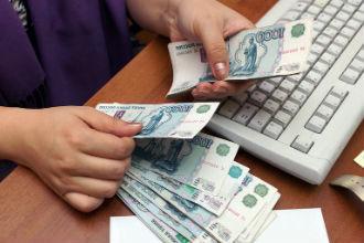 перерасчет льготного кредита при получении наследства телефон займер кемерово