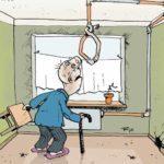 Кто и в каких случаях должен менять стояки в многоквартирном доме