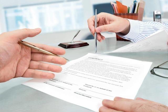Каким образом и куда подается заявление на рефинансирование долга