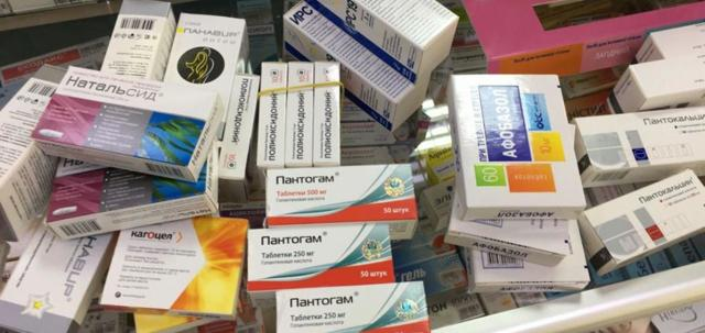 Рецептурный препарат: что это, срок действия рецепта