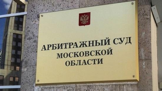 Калькулятор неустойки по ДДУ в 2019 году в России