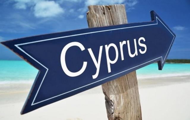 Вид на жительство на Кипре для россиян: как получить и переехать