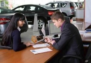 Со скольки лет выдают автокредит и на каких условиях