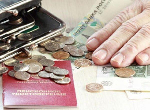 ГПП сможет прибавить к пенсии около 30 тысяч рублей