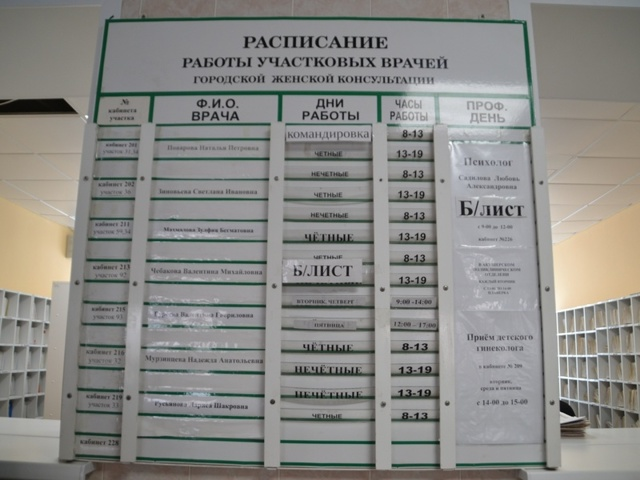 Российским водителям могут разрешить не платить «запоздалые» штрафы
