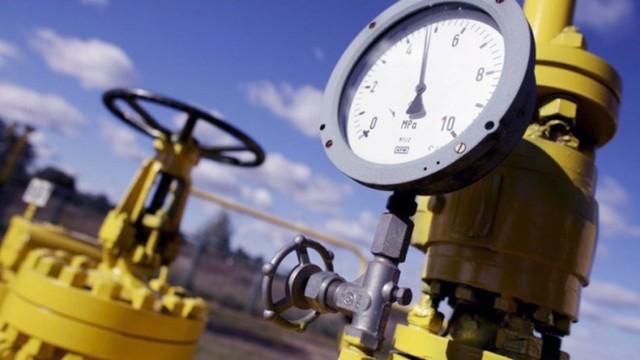«Нафтогаз» снизил цену на газ для промышленных потребителей на 15%