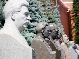 О поправках Путина в Конституцию РФ знают 80% граждан