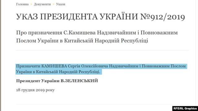 Зеленский попросил у Помпео назначить отдельного чиновника по Донбассу