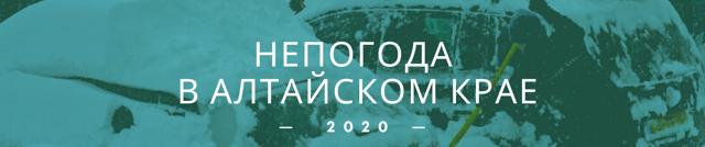 Как изменится жизнь россиян с 1 февраля 2020 года