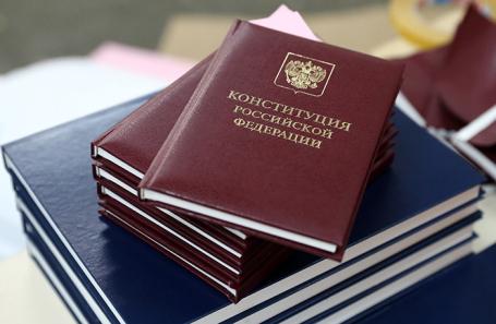 Изменения в конституцию 2020
