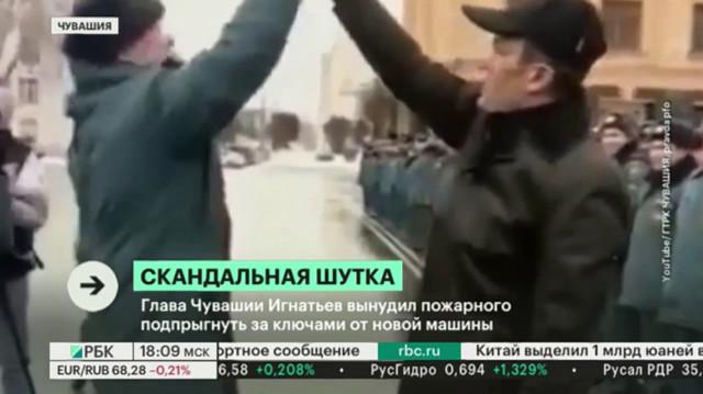 Отставка главы чувашии Игнатьева